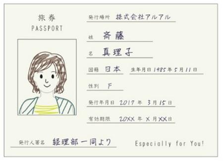 passport-6.jpg