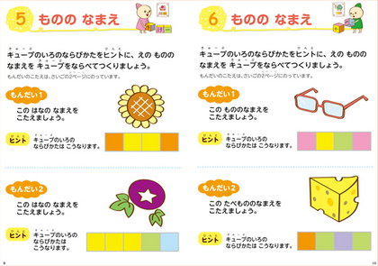 hiragana2.jpg