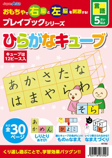 hiragana5.jpg