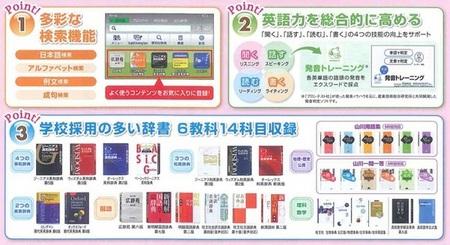 kyouzai-j_az-g4700edu_2.jpg