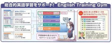 kyouzai-j_az-g4700edu_3.jpg