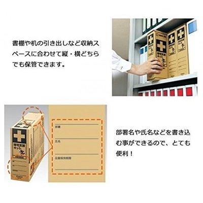 kyouzai-j_bbk-001_3.jpg
