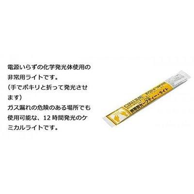 kyouzai-j_bbk-001_5.jpg