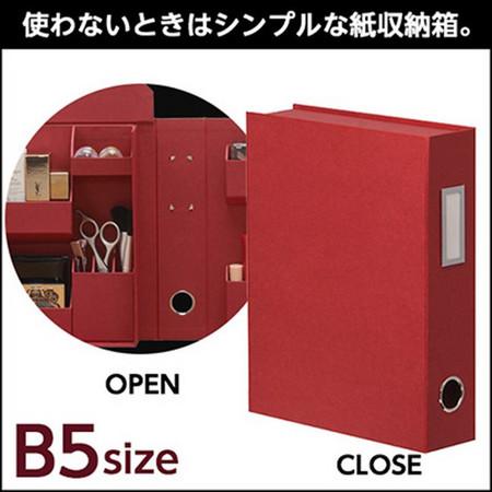 kyouzai-j_nakabayashi-lst-fb5-wr.jpg