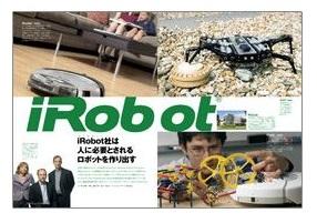 robosouji6.jpg