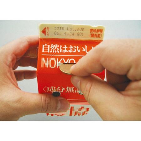 kyouzai-j_ejs-6111s_3[2].jpg