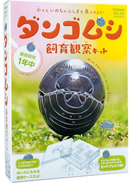kyouzai-j_q750468.jpg