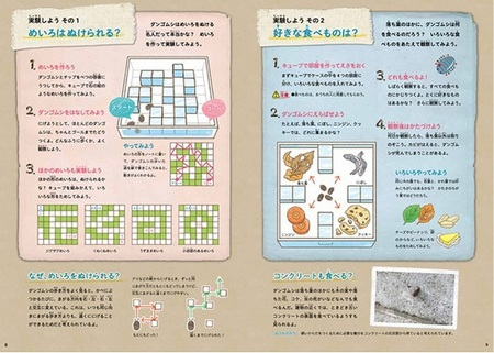 kyouzai-j_q750468_2.jpg