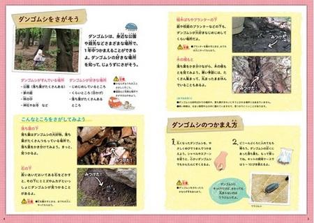kyouzai-j_q750468_3.jpg