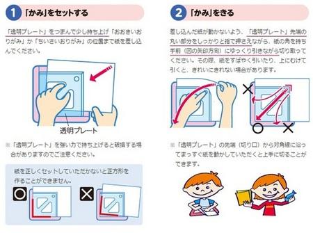 kyouzai-j_shachi-zpc-a1_1.jpg