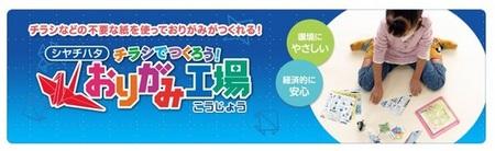 kyouzai-j_shachi-zpc-a1_2.jpg