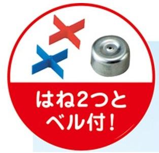 kyouzai-j_a000643_4.jpg