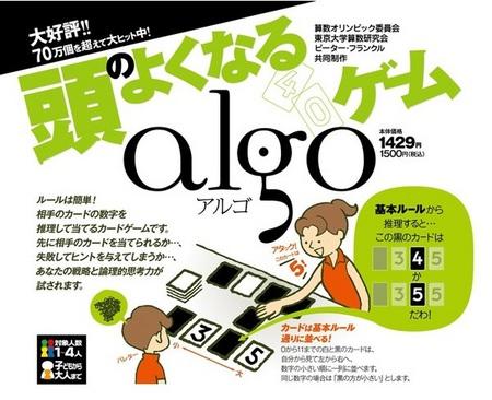 kyouzai-j_gaq-137802_5.jpg