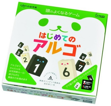 kyouzai-j_gaq-750545.jpg