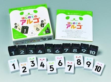 kyouzai-j_gaq-750545_1.jpg