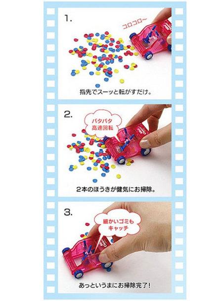 minikuri-na-3.jpg