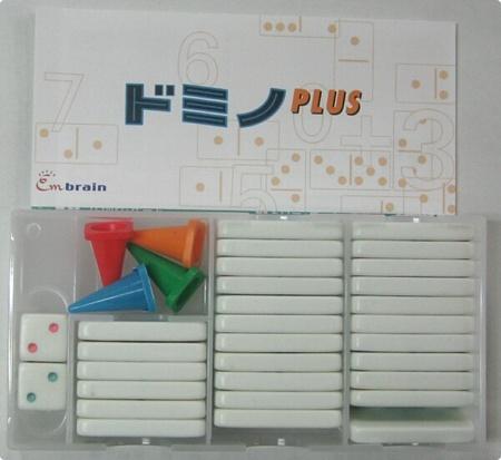 dominopurasu2.jpg