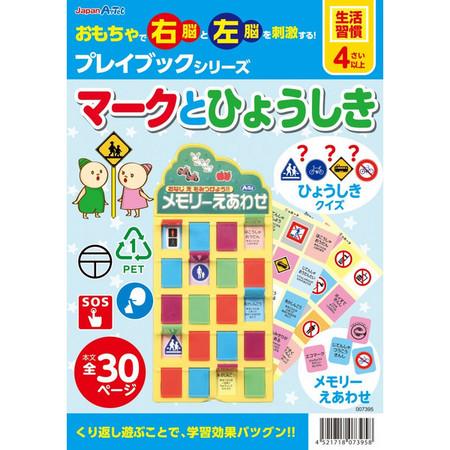 kyouzai-j_7395.jpg