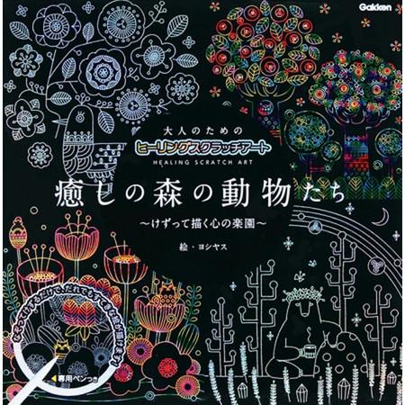 kyouzai-j_gakken-q750605[1].jpg