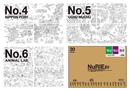 kyouzai-j_nu-t1_13.jpg