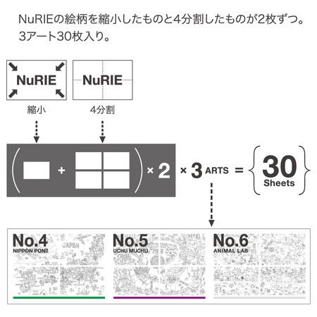 kyouzai-j_nu-t1_14.jpg