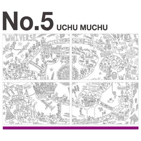 kyouzai-j_nu-t1_16.jpg