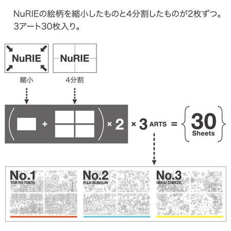 kyouzai-j_nu-t1_7.jpg