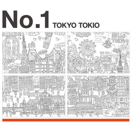 kyouzai-j_nu-t1_8.jpg