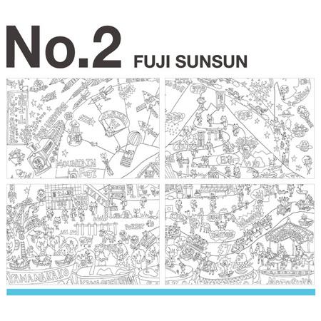 kyouzai-j_nu-t1_9.jpg