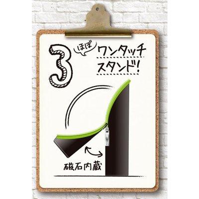 kyouzai-j_sonic-fd-7401-lb_3.jpg