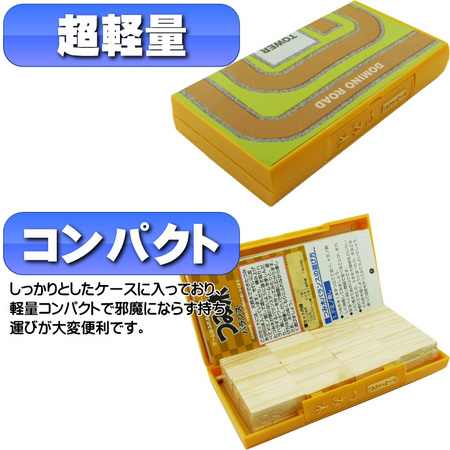 tsumikibaransu4.jpg