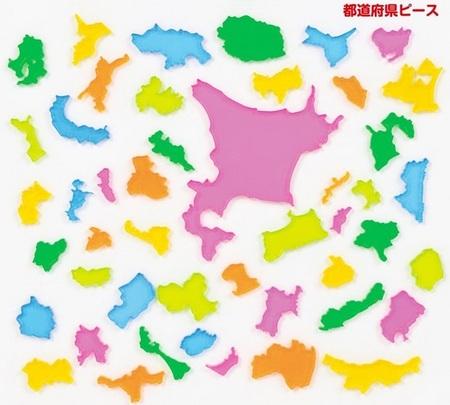 kyouzai-j_gaq-750360_3.jpg