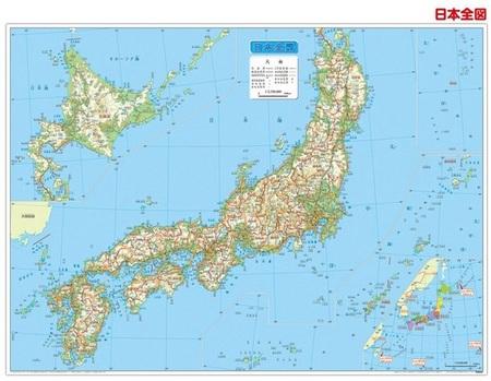 kyouzai-j_gaq-750360_6.jpg