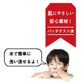 kyouzai-j_kitpas-asmn-1_4.jpg