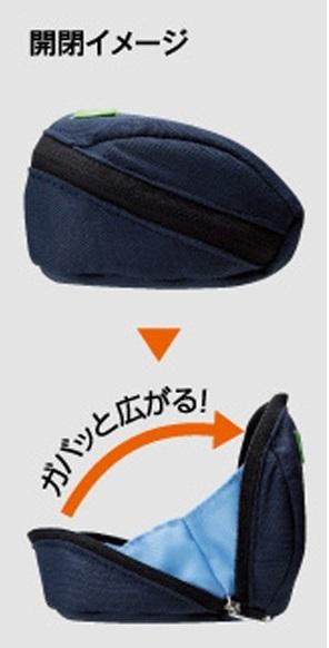 kyouzai-j_kokuyo-vbf190-4_3.jpg