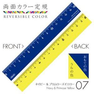 kyouzai-j_kyoei-rev-15-07.jpg