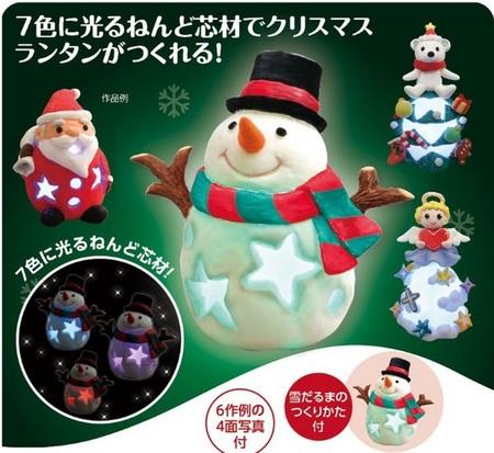 kyouzai-j_a71429_2.jpg