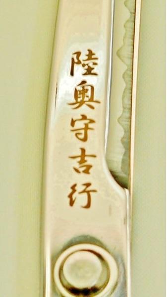 kyouzai-j_nikken-sw-30r_2.jpg