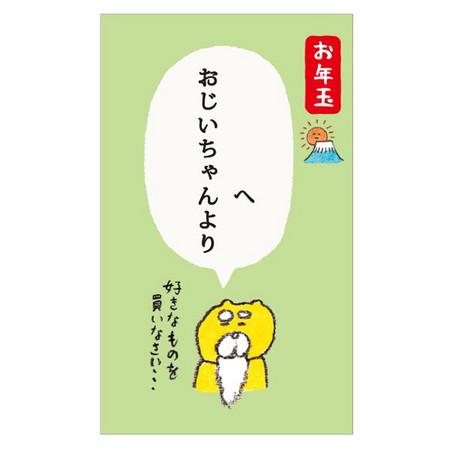 kyouzai-j_orientalberry-em-6391.jpg