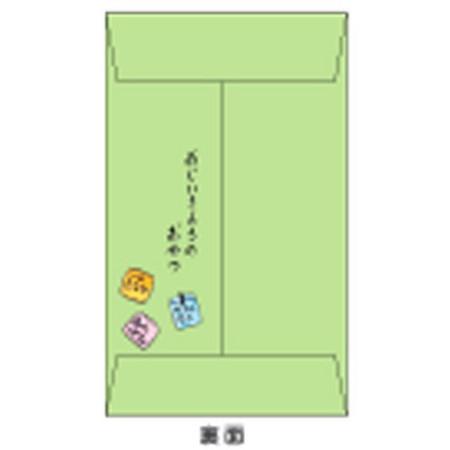kyouzai-j_orientalberry-em-6391_1.jpg