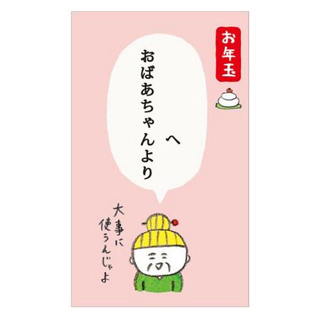 kyouzai-j_orientalberry-em-6392.jpg