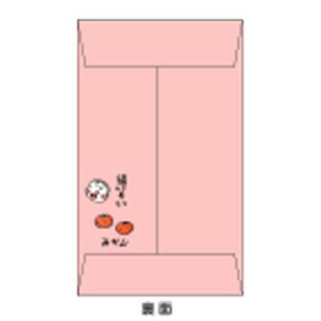 kyouzai-j_orientalberry-em-6392_1.jpg