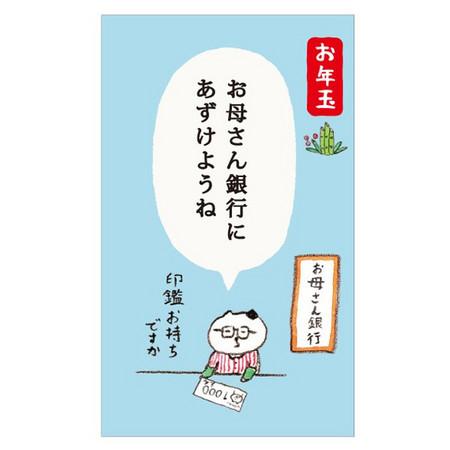 kyouzai-j_orientalberry-em-6393.jpg