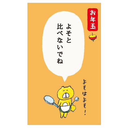 kyouzai-j_orientalberry-em-6394.jpg