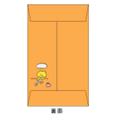 kyouzai-j_orientalberry-em-6394_1.jpg