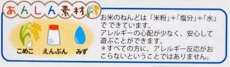kyouzai-j_gi-a-rdclf_3.jpg