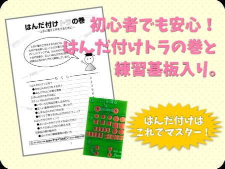 toranomaki_web[1].png