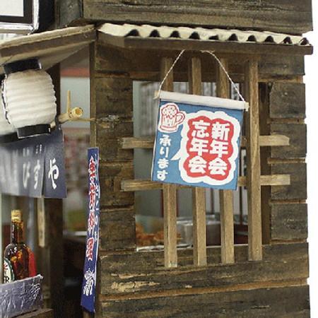 kyouzai-j_bi-8852_3[1].jpg