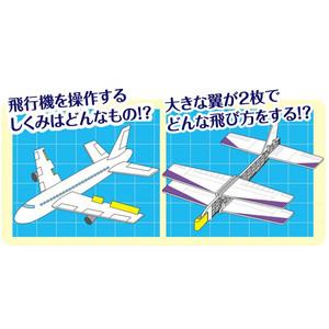 kyouzai-j_a055773_2.jpg