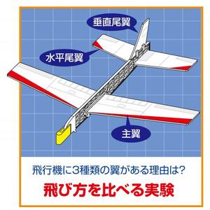 kyouzai-j_a055773_3.jpg